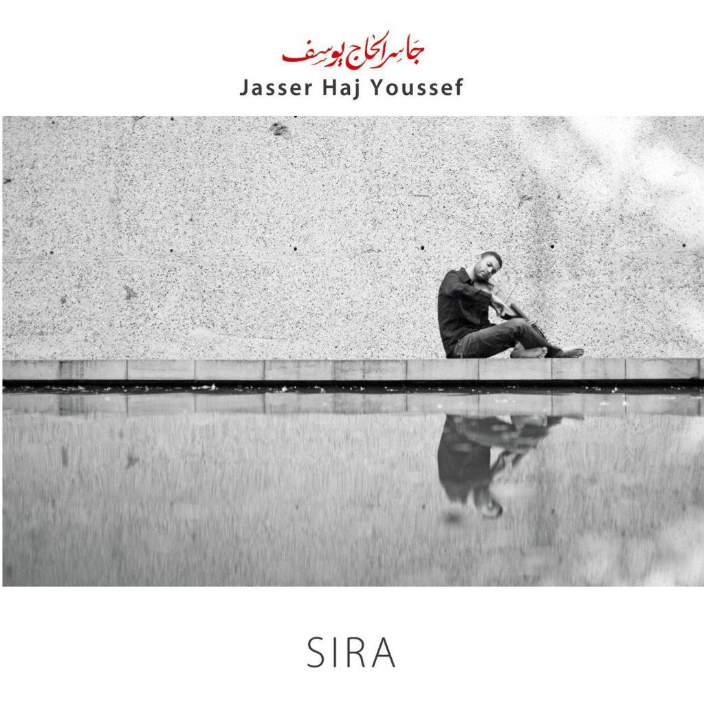 Sira - Jasser Haj Youssef